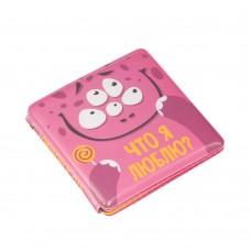 "32020, Книжка-игрушка для ванной HAPPY BABY ""I LIKE IT"""