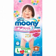 Трусики Moony для девочек 9-14 кг. 44 шт. (L)