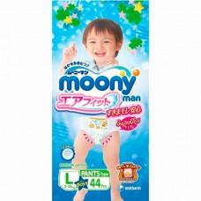 Трусики Moony для мальчиков 9-14 кг. 44 шт. (L)
