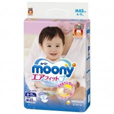 Подгузники Moony Муни 6-11 кг. 62 шт. (М)