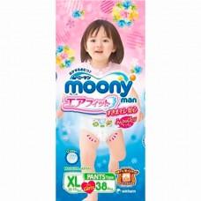 Трусики Moony для девочек 12-17 кг. 38 шт. (XL)