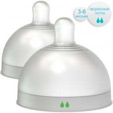 Соска для бутылочки Adiri NxGen (2 шт., медленный поток, 3-6 мес.)