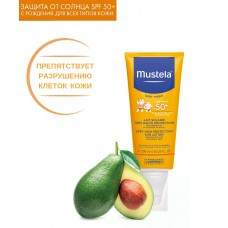 Солнцезащитное молочко «SPF 50+» Mustela, 200 мл.