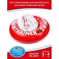 """Надувной круг для обучения плаванию Swimtrainer """"Classic"""", С 3 месяцев до 4 лет."""