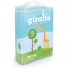 Трусики-подгузники Lovular Giraffe M (6-10 кг) 56 шт/уп