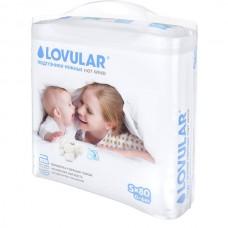 Подгузники Lovular HOT WIND S (0-6 кг) 80 шт/уп