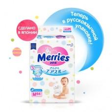 Подгузники Merries (M), 6-11 кг, экономичная упаковка, 64 штуки