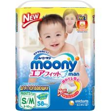 Трусики Moony универсальные S/M (5-10 кг) 58 шт